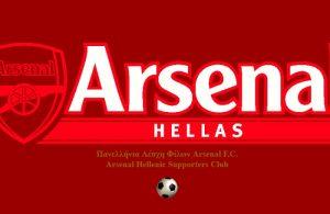Πανελλήνια Λέσχη Φίλων Arsenal