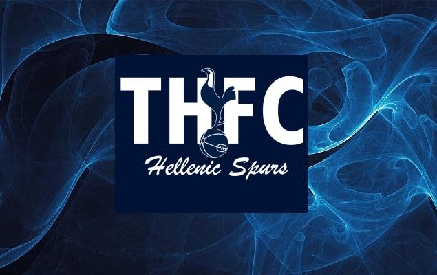 Tottenham - Hellenic Spurs